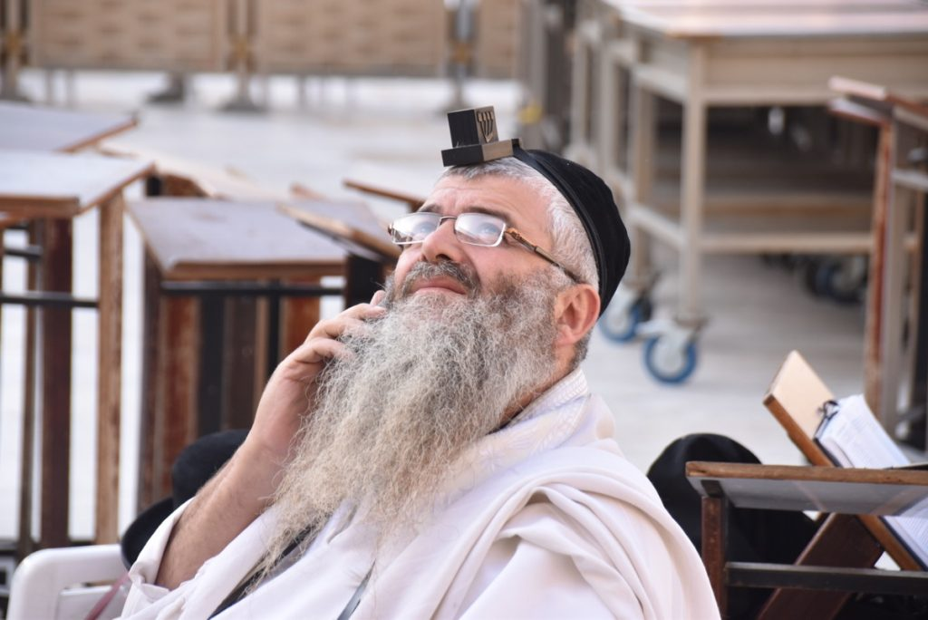 Western Wall September 2017 Israel Tour
