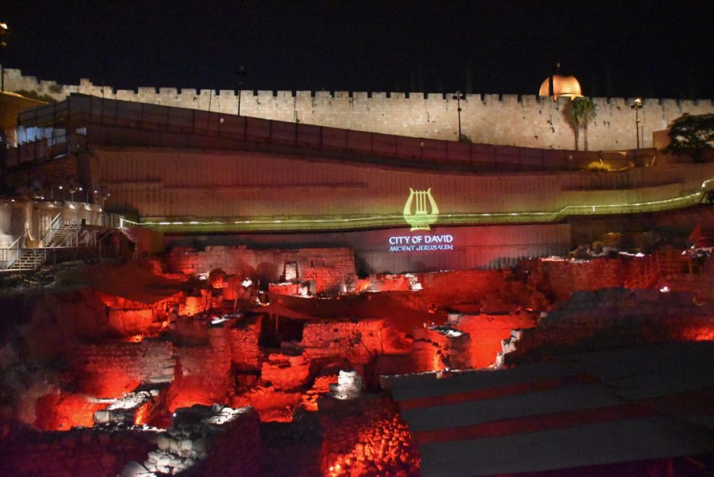 City of David light show September 2017 Israel Tour