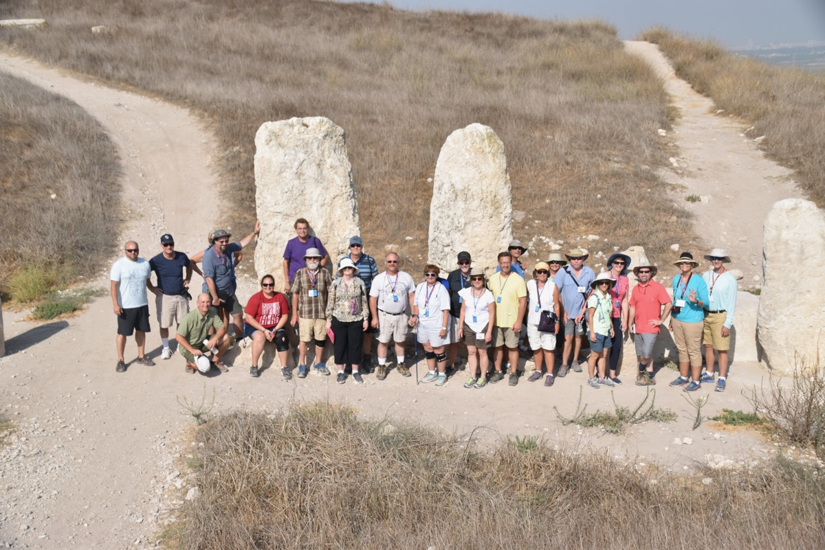 Gezer September 2017 Israel Tour