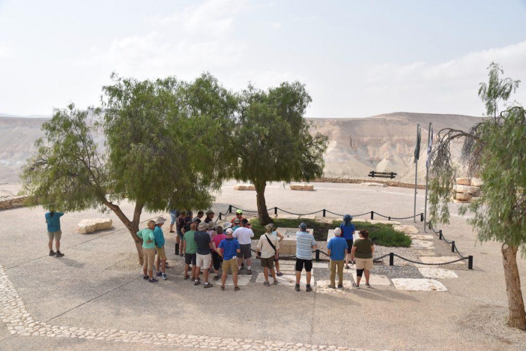 Ben Gurion September 2017 Israel Tour