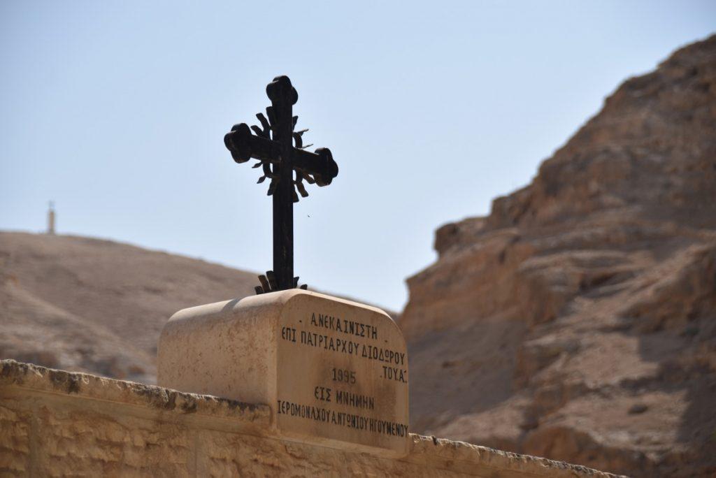 Wadi Qelt St. George Monestery September 2017 Israel Tour Group