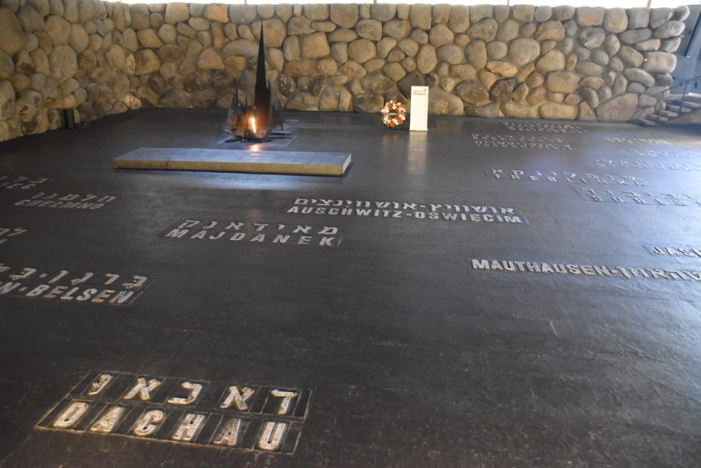 Yad Vashem September 2017 Israel Tour