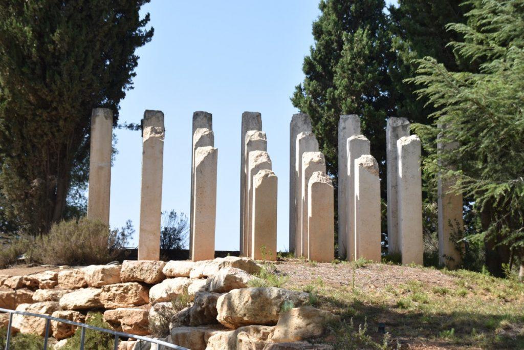 Yad Vashem September 2017 Israel Tour