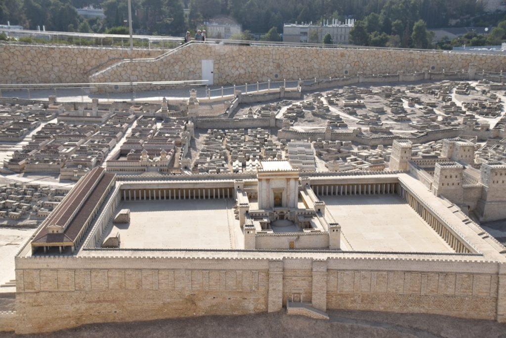 Israel Museum September 2017 Israel Tour