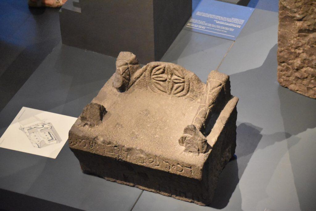Israel Museum Moses seat September 2017 Israel Tour