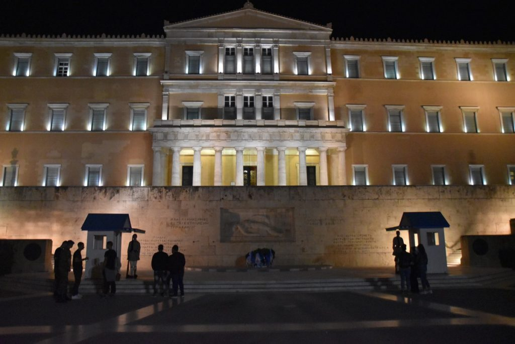 Athens Constitution Square 2017 Greece Tour with Dr. John DeLancey