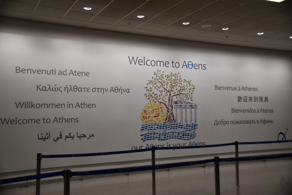 Aegean Airlines Athens October 2017 Greece Tour
