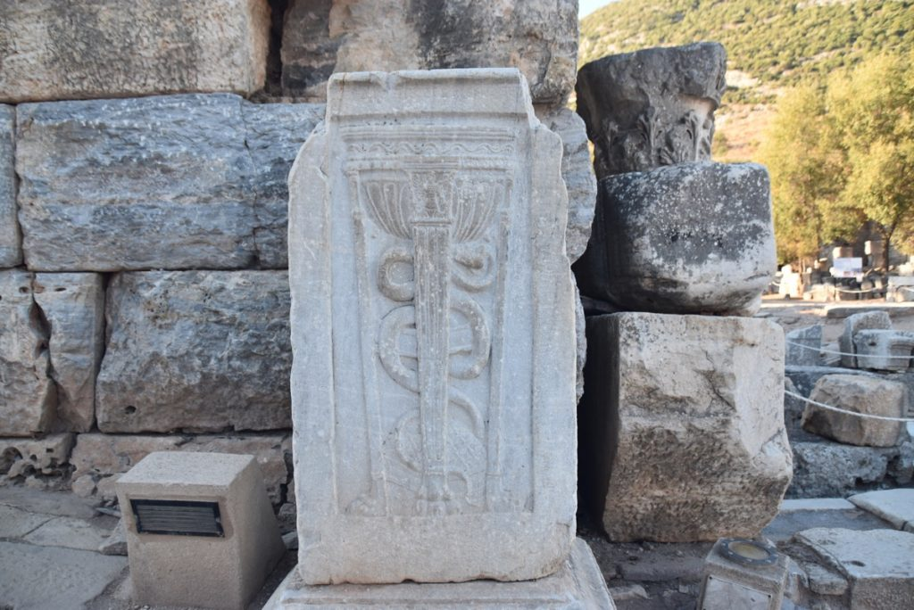 Ephesus Turkey October 2017 Greece Tour - Dr. DeLancey