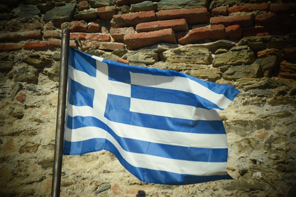 Greek flag October 2017 Greece Tour