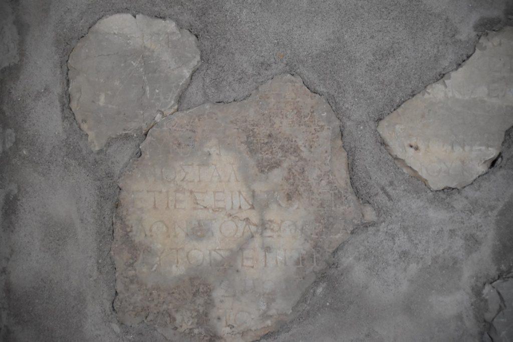 Delphi Museum Gallio inscription October 2017 Greece Tour - Dr. DeLancey