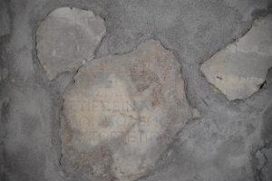 Gallio inscription - Delphi Greece