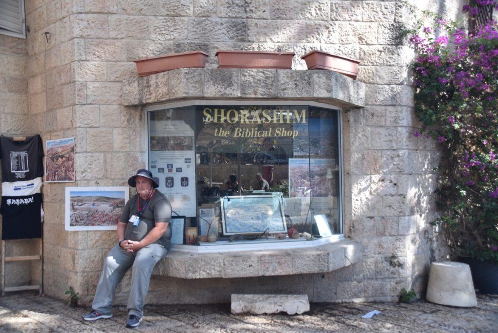 Shorashim Oct-Nov Egypt-Jordan-Israel Tour