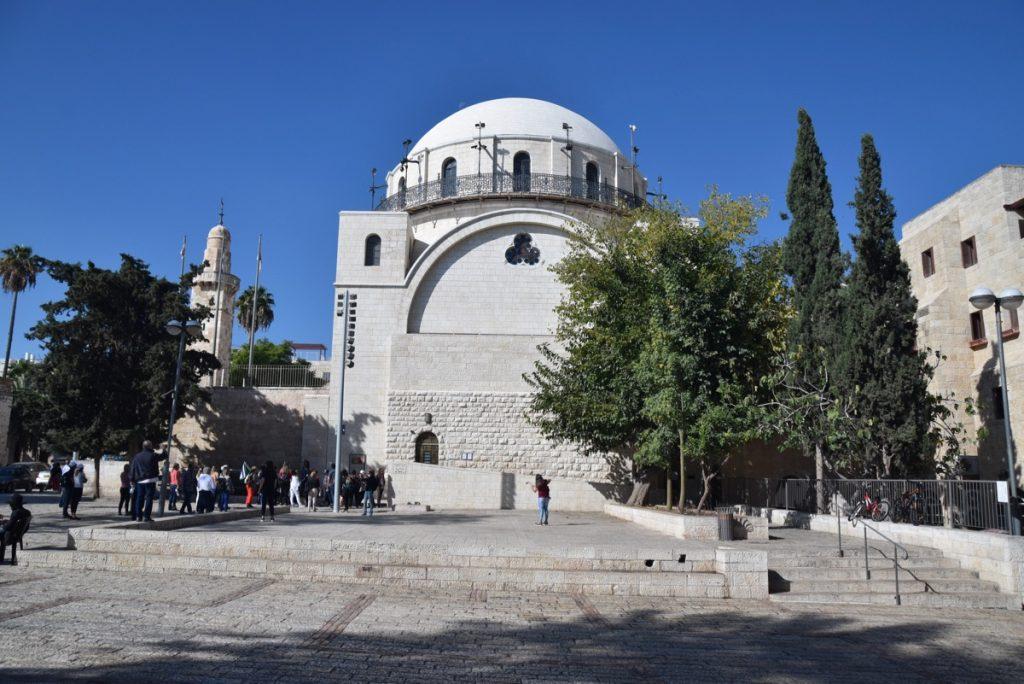 Hurva synagogue Oct-Nov Egypt-Jordan-Israel Tour