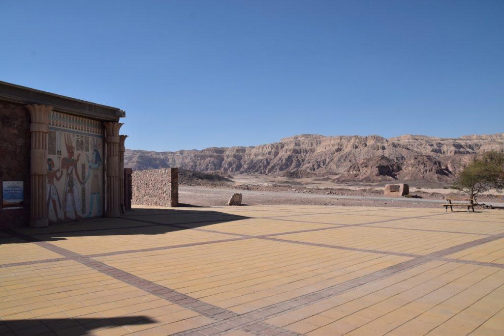 Timnah - Oct-Nov 2017 Egypt-Jordan-Israel Tour - Dr. DeLancey