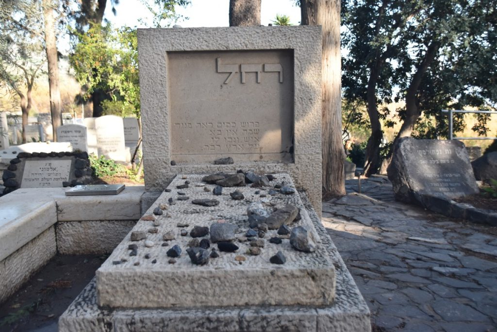 Rachel the Poet Grave Tiberias January 2018 Israel Tour