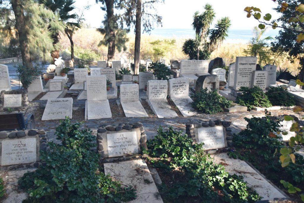 Kinneret Cemetery Tiberias January 2018 Israel Tour