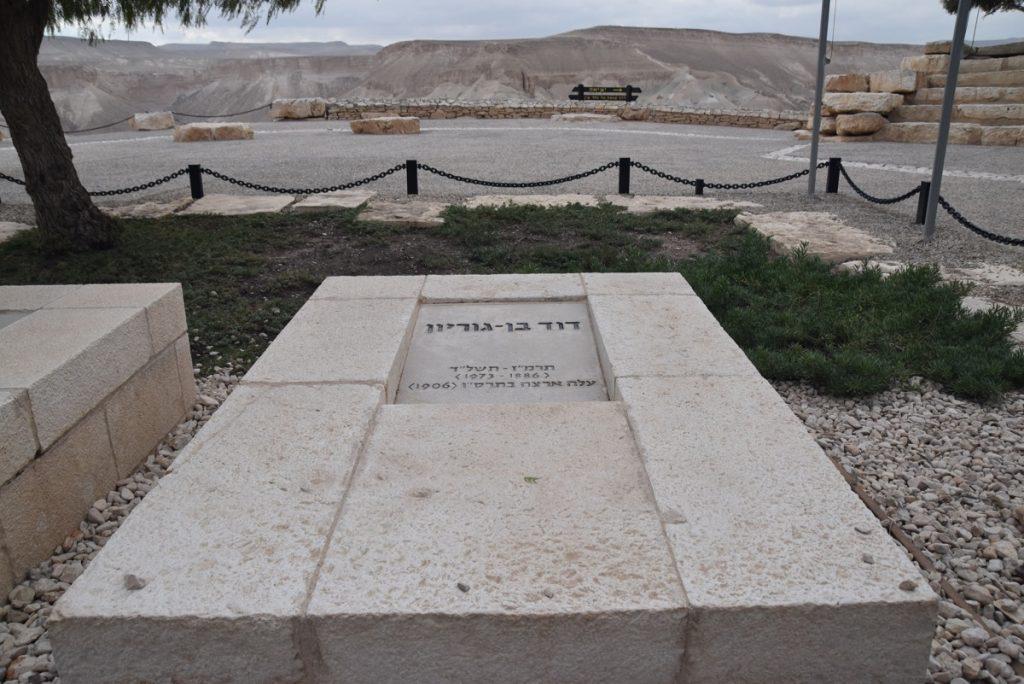 Ben Gurion grave Sde Boker
