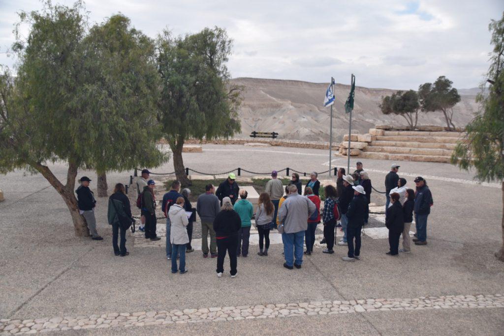 Ben Gurion's grave January 2018 Israel Tour