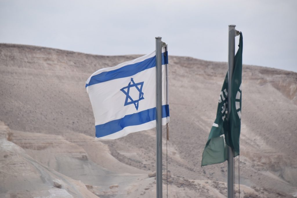 Israel flag January 2018 Israel Tour