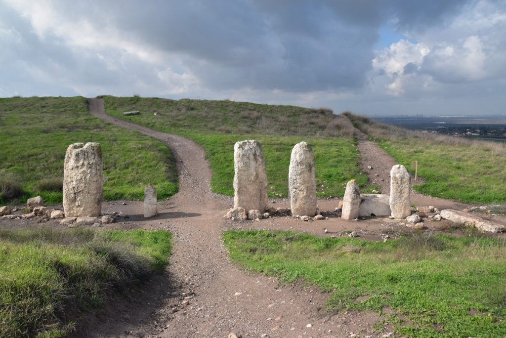 Gezer standing stone January 2018 Israel Tour