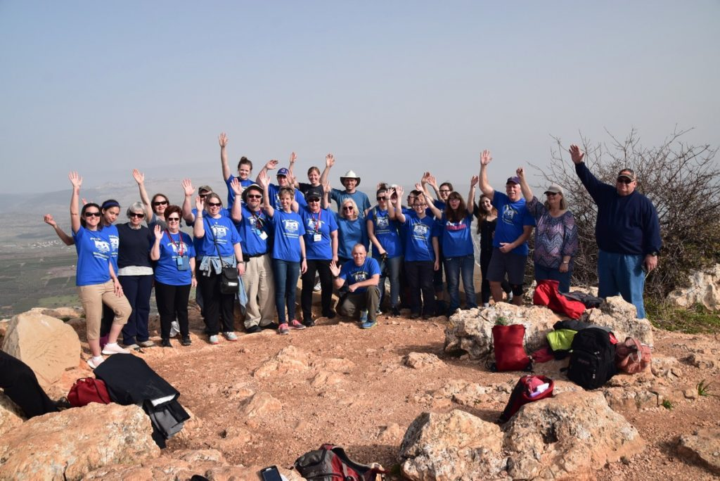 Arbel January 2018 Israel Tour Group with Dr. John DeLancey