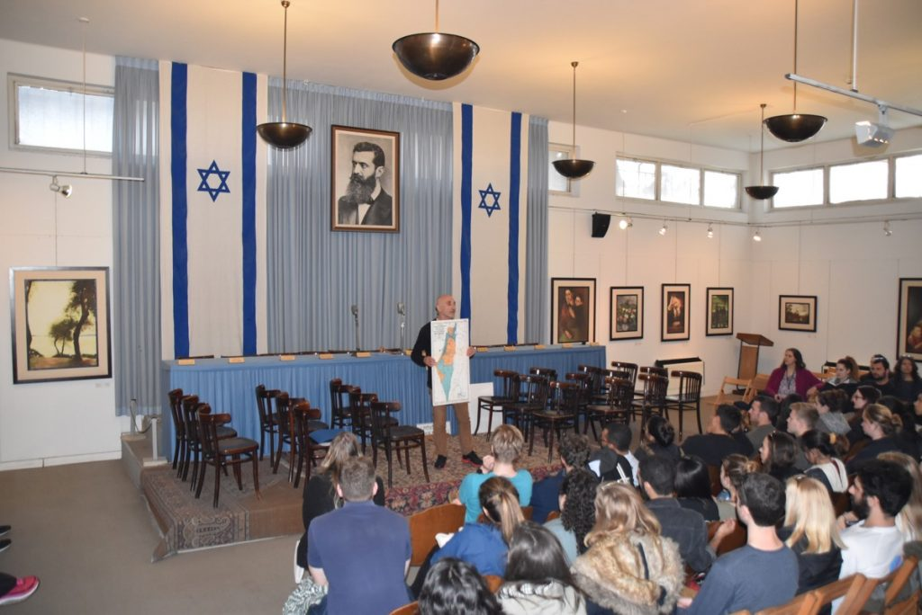 Tel Aviv Independence Hall January 2018 Israel Tour