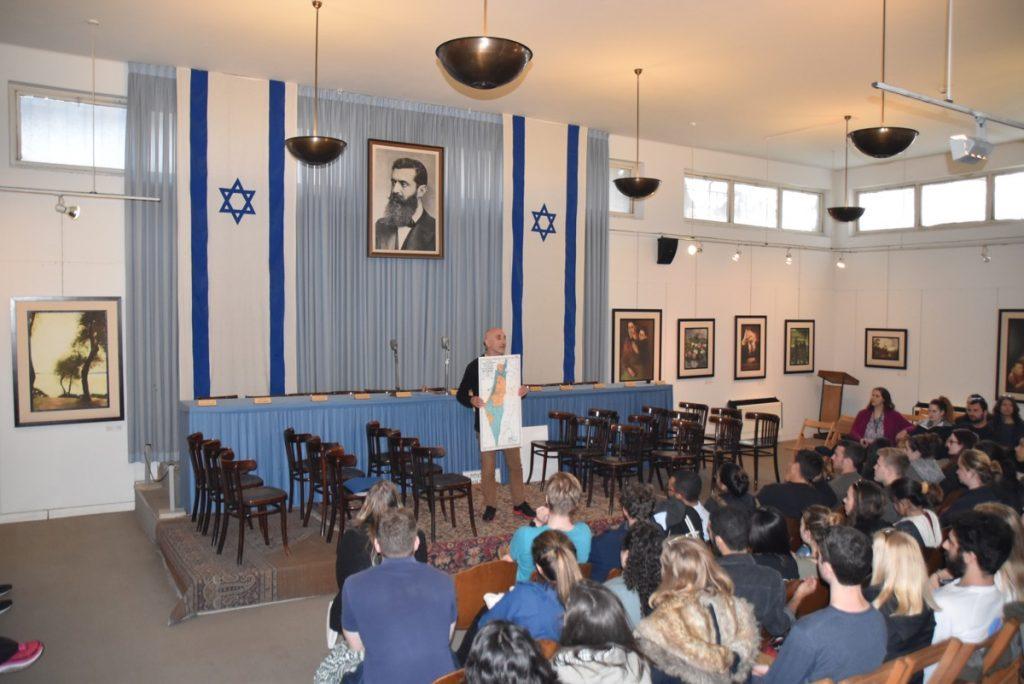Tel Aviv Independence Hall January 2018 Israel Tour