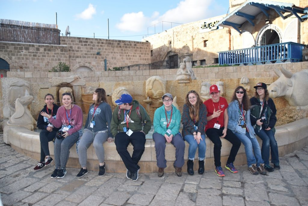 Joppa fountain solid rock group January 2018 Israel Tour