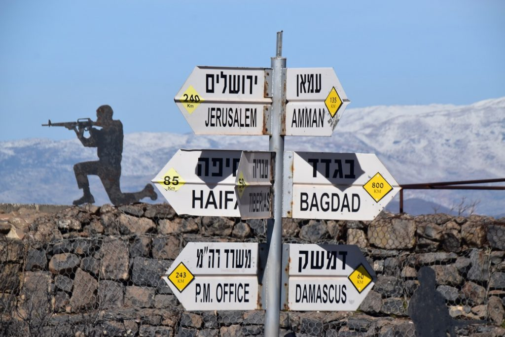 Bental IDF Syria border January 2018 Israel Tour