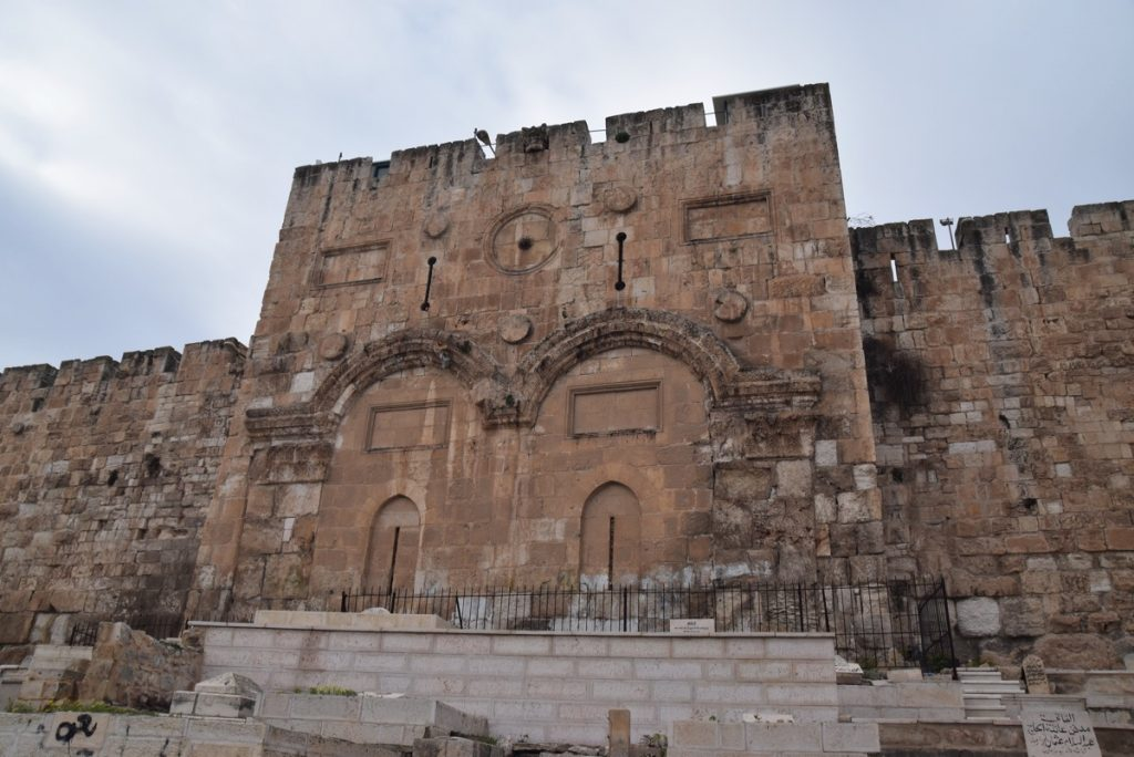 Eastern Gate January 2018 Israel Tour