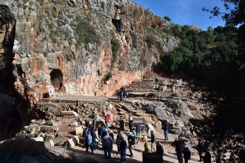 Caesarea Philippi January 2018 Israel Tour