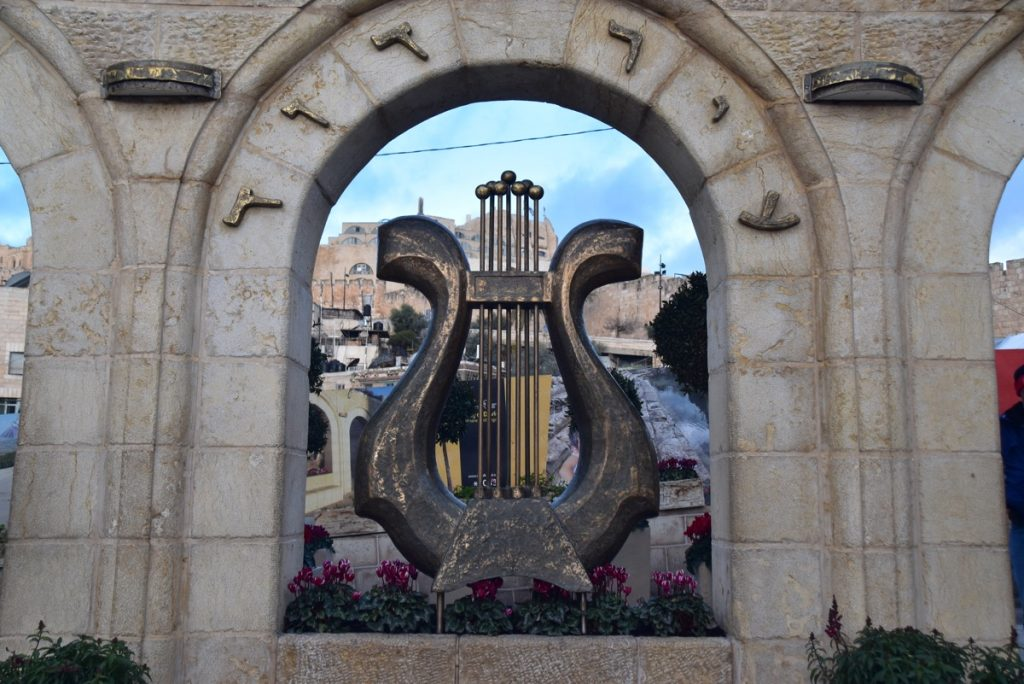 City of David January 2018 Israel Tour