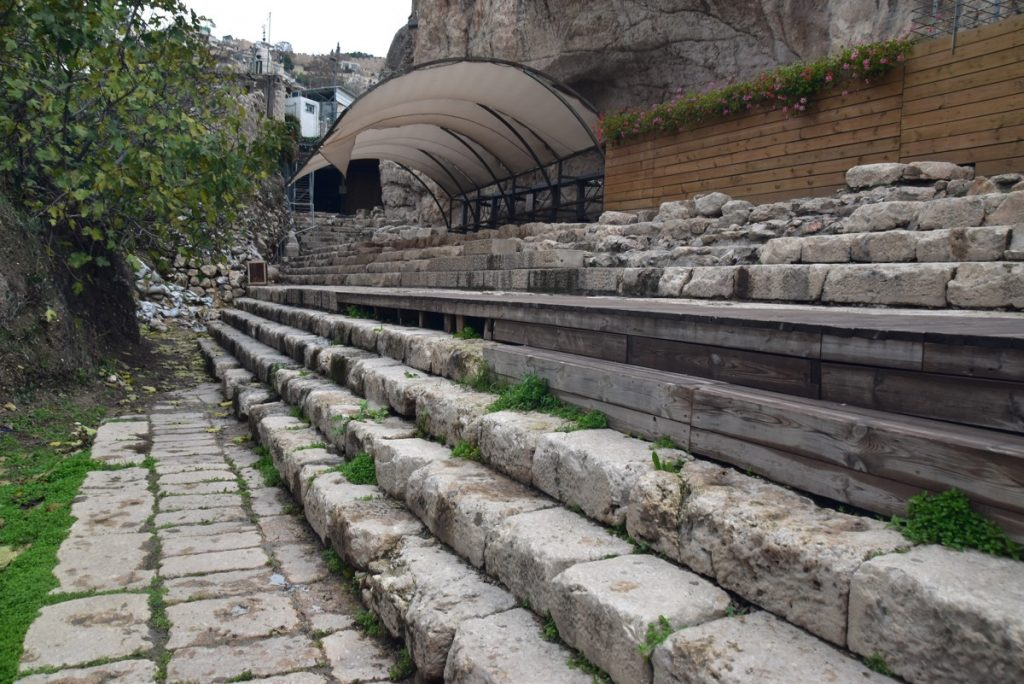 City of David Pool of Siloam January 2018 Israel Tour