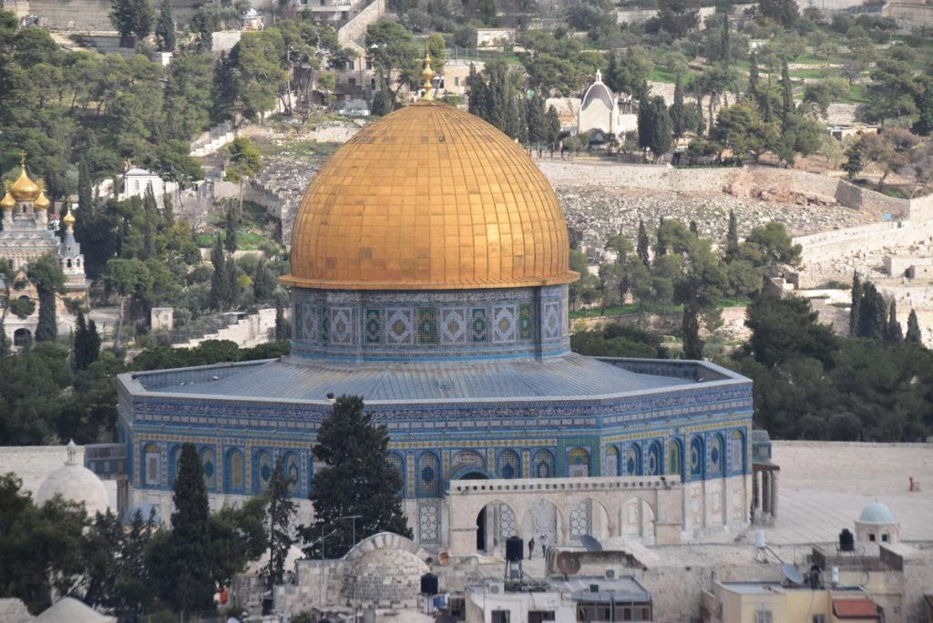 Dome of the Rock Jerusalem January 2018 Israel Tour