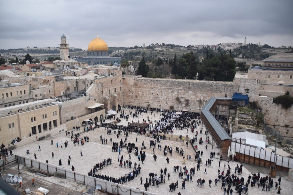 Western Wall Kotel January 2018 Israel Tour