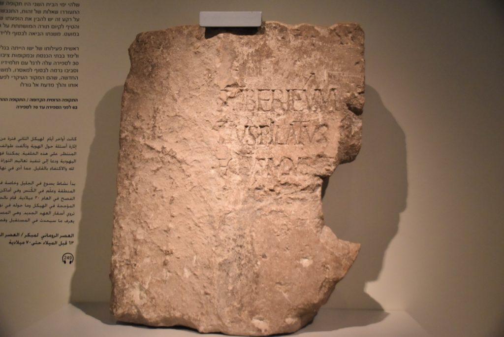 Israel museum Pilate inscription Jerusalem January 2018 Israel Tour