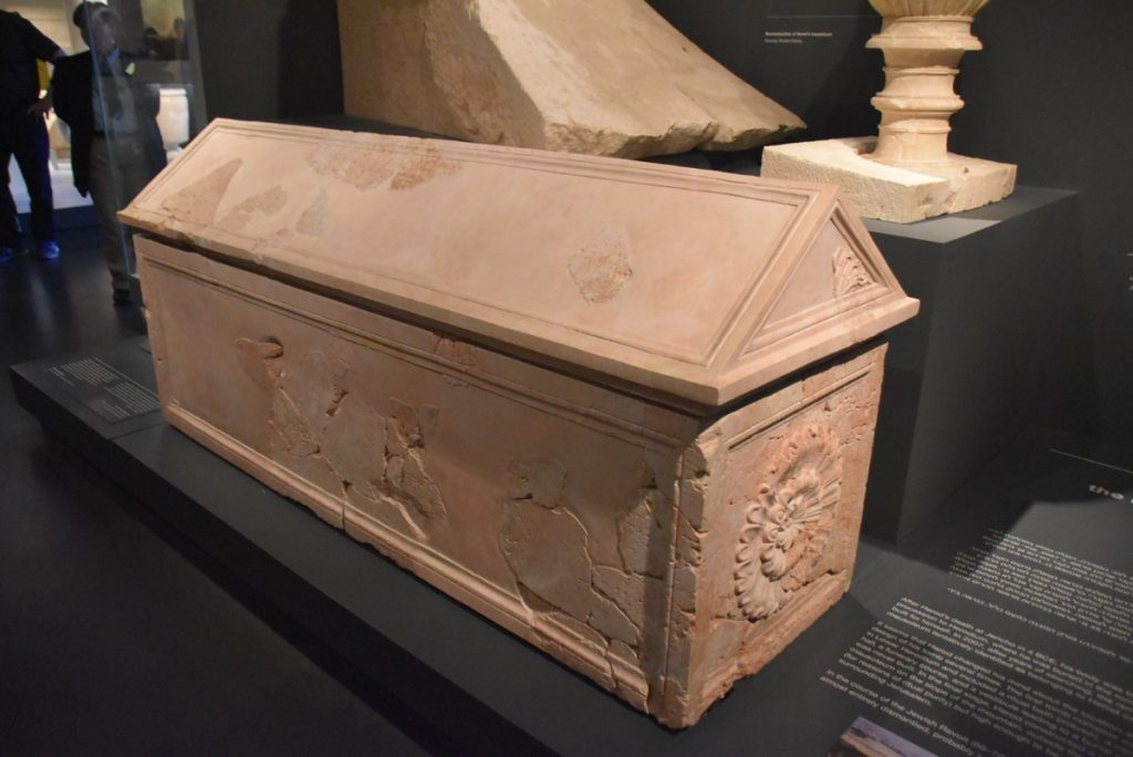 Israel museum Herod's coffin Jerusalem January 2018 Israel Tour