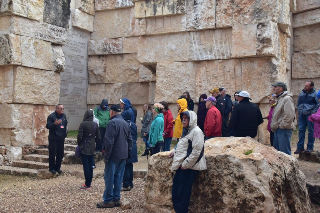 Had Vashem Valley of Communities Jerusalem January 2018 Israel Tour