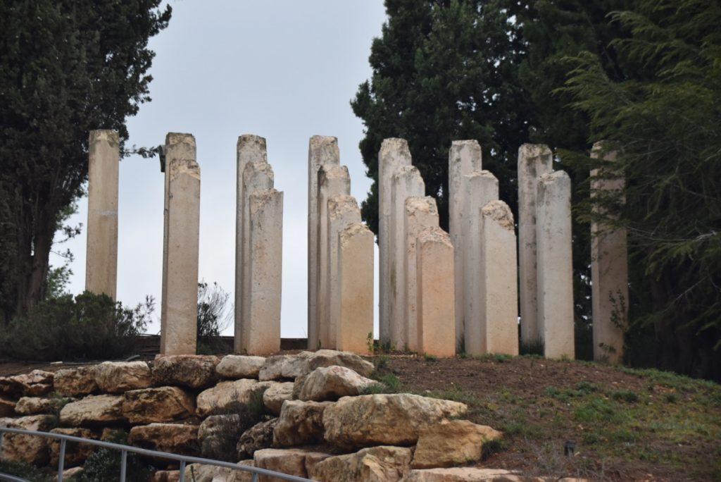Yad Vashem Jerusalem January 2018 Israel Tour
