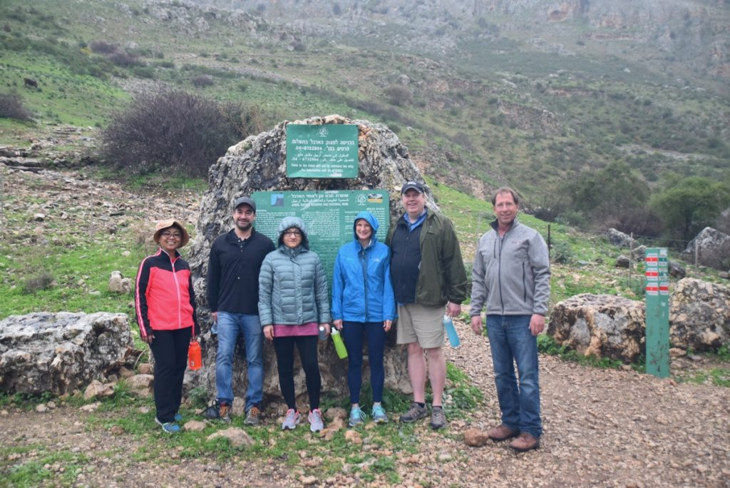 Arbel February 2018 Israel Tour