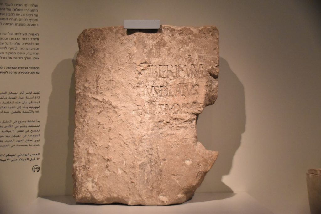Jerusalem Israel Museum Pilate February 2018 Israel Tour with John DeLancey