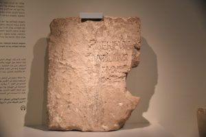 Pilate inscription
