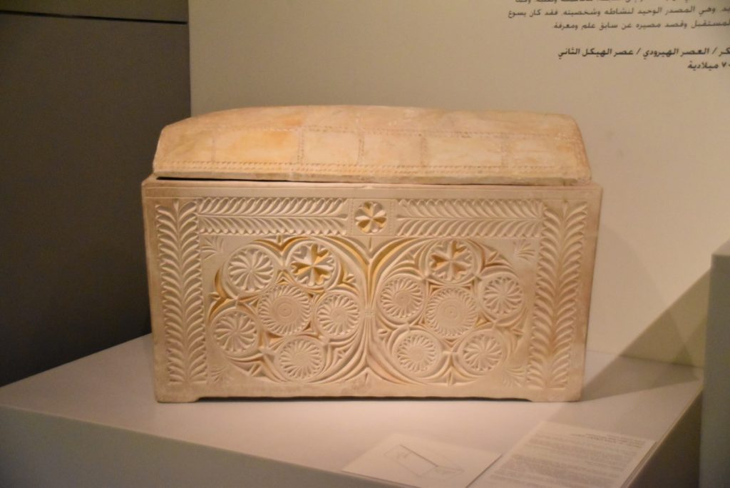 Jerusalem Israel Museum Caiaphas February 2018 Israel Tour with John DeLancey