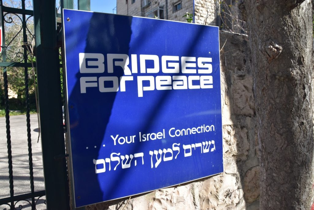 Bridges for Peace March 2018 Israel Tour with John DeLancey