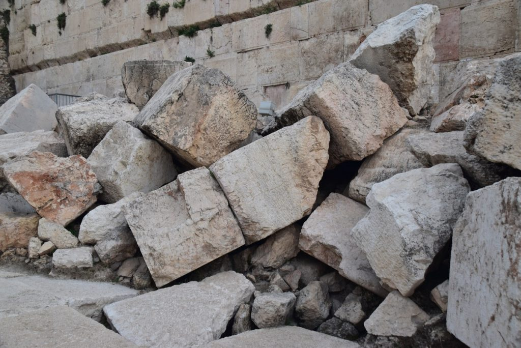 Southern wall excavations herodian stone Jerusalem March 2018 Israel Tour with John DeLancey