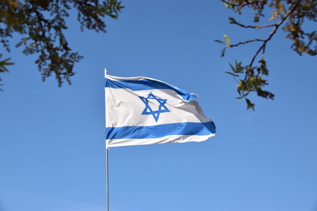 Israel flag March 2018 Israel Tour John DeLancey