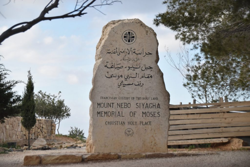 Mt. Nebo Jordan March 2018 Israel Tour John DeLancey