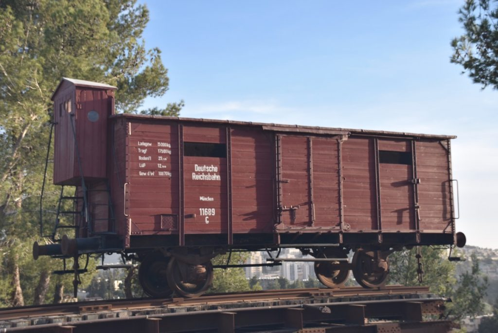 Yad Vashem train car March 2018 Israel Tour with John DeLancey