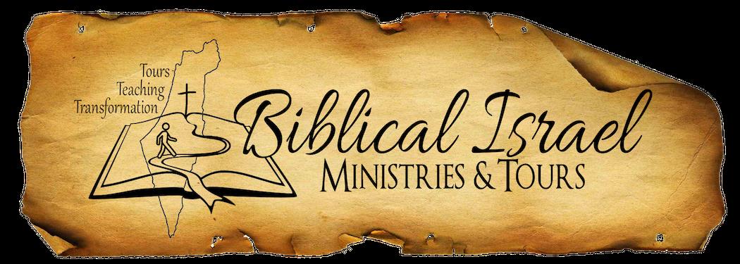 Biblical Israel Tours