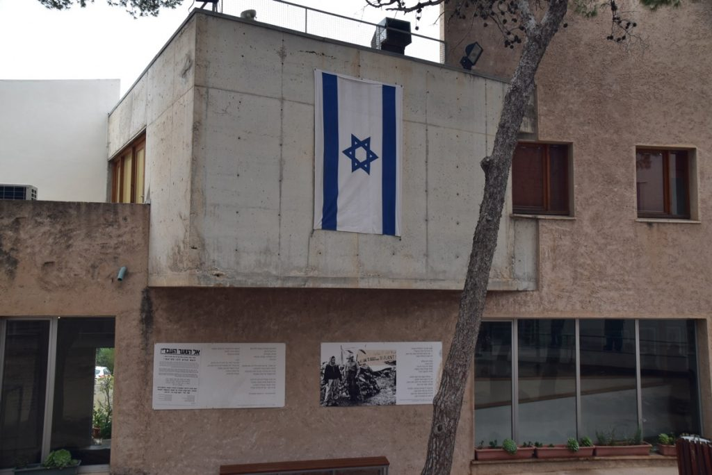 Palmach Museum May 2018 Israel Tour with John DeLancey